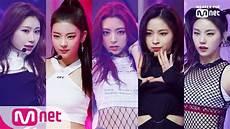 Kpop Chart Mnet Itzy Dalla Dalla Debut Stage M Countdown 190214 Ep
