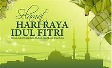 undangan silaturrahim halal bihalal hari raya idul fitri
