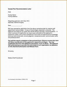 Recommendation Letter Template 8 Recommendation Letter Templates Sampletemplatess