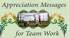 Teamwork Appreciation Mail Team Appreciation Quotes Quotesgram
