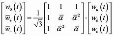 Power Network Asymmetrical Faults Analysis Using