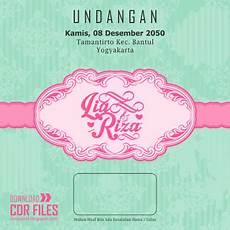 undangan cdr pink green vintage template corel draw