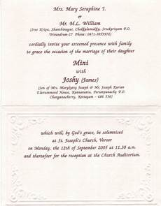 You Have Been Cordially Invited Template You Are Cordially Invited Sample