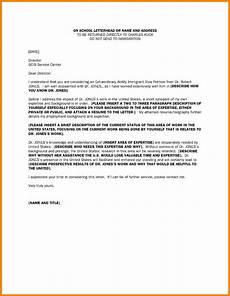 Immigration Reference Letter For A Friend Example 7 Recommendation Letter For Immigration For A Friend
