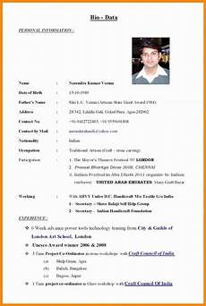 Bio Data Sample Wedding Resume Format Elegant Marriage Pdf Within Marriage
