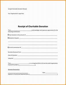 Donation Pledge Form Template Charity Pledge Form Template Fresh Silent Auction Basket