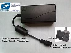 replacement electric recliner sofa power supply
