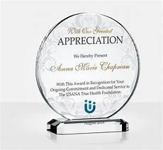 Appreciation Award Custom Circular Glass Appreciation Award Diy Awards