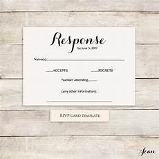 Rsvp Cards Examples Printable Wedding Rsvp Template Rsvp Card Byron Any