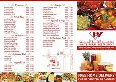Restaurant Menu Samples Designer Dubai Restaurant Menu Sample 3