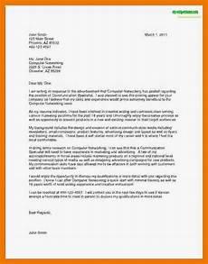 Cover Letter For I 751 Form I 751 Sample