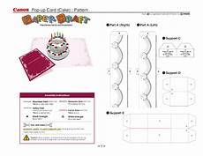 pop up card template for birthday cake pop up card template cards pop up card