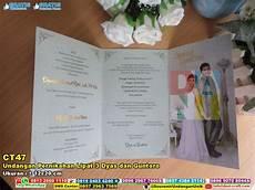undangan pernikahan lipat 3 dyas dan guntoro souvenir