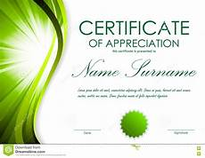 Background Certificate Of Appreciation Certificate Of Appreciation Template Stock Vector