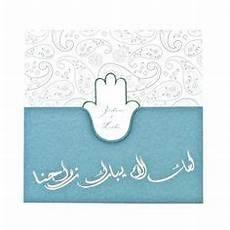 Arabische Muster Malvorlagen Hochzeit Die 15 Besten Bilder Orientalische Hochzeitskarten