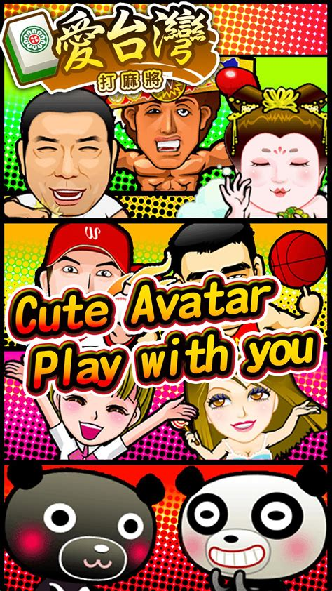 Taipei Gratis Spel Online