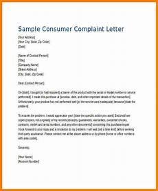 Complaint Letter Format 8 Complaints Letter Samples Sales Slip Template