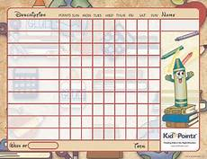 School Progress Chart Kids Printable Chart Classroom School Kid Pointz