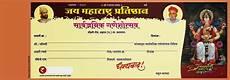 Pavti Book Rajyog Digital October 2013