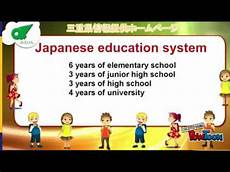 education system education system in japan