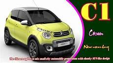 citroen c1 2020 citroen c1 2020 car specs 2019