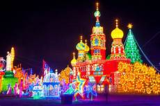 Best Places To See Christmas Lights In Houston Texas Houston Holiday Lights Magical Winter Lights Amp Lantern