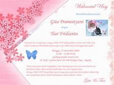 hi class offset undangan pernikahan