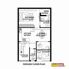 house plan for 25 by 40 plot size house plan for 22 by 35 plot plot size 86