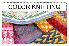 Knitting Color Chart Techknitting How To Knit With Two Or More Colors Part 1
