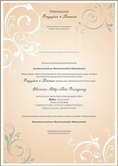 download free template undangan pengajian pernikahan