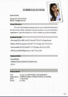 Free Resume Download Pdf International Resume Format Free Download Resume Format
