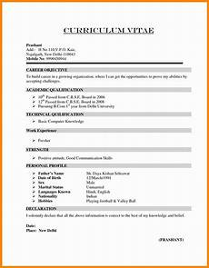 Attractive Resume Format For Freshers Sample Resume Format For Mechanical Engineering Freshers