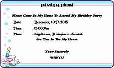 tempuran raharjo contoh invitation