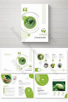 Environmental Brochure Design Complete Set Of Simple Environmental Protection Industry