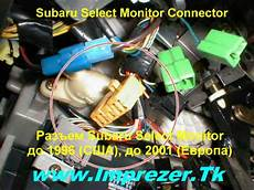 Subaru 1990 1996 Hidash Diag Scanner Data Logger For 250