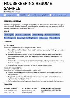 Housekeeping Resume Format Housekeeping Resume Example Amp Writing Tips Resume Genius