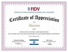Certificate Of Apreciation Certificates Fidv