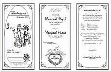 cara membuat undangan pernikahan sederhana gudang informasi