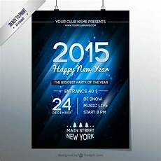Party Poster Template Christmas Party Poster Template Vector Free Download
