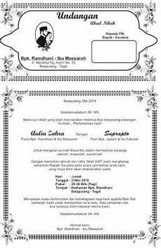 undangan akad nikah aulia zahra desain unni akad nikah