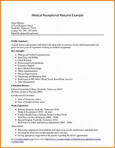 Cv For Medical Receptionist 8 Medical Receptionist Job Description Introduction Letter