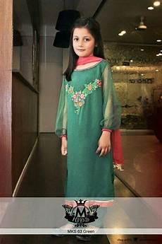 Baby Farooq Design Pin By Farooq Farooq On Dress Girls Party Dress Kids