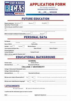 Example Application Forms Application Form Example For International Students Recas