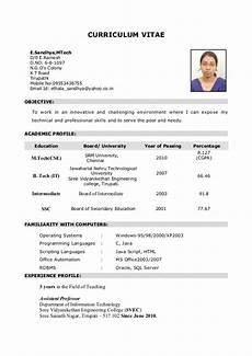 Resume Is My Resume