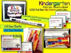 Common Core Flip Charts Ela Common Core Standards Kindergarten Full Size Binder