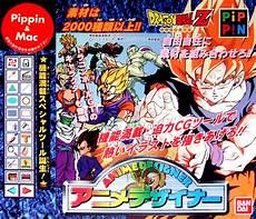 Anime Designer Dragon Ball Z Anime Designer Dragon Ball Z Pippin World Amp Atmark