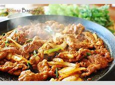 Jeyuk Bokkeum/Dweji Bulgogi (Korean Spicy Pork BBQ