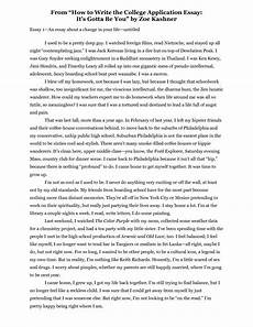 Narrative Essay About Yourself Example Of Narrative Essay About Yourself About Yourself