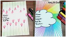 Good Front Page Design Border Design For School Projects How To Decorate Front