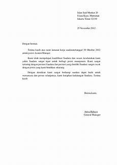 contoh surat balasan menerima kunjungan surat 28